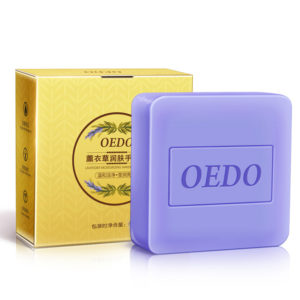 Whitening Body Soap with Lavender Extract
